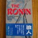 The Ronin by William Dale Jennings (1990)