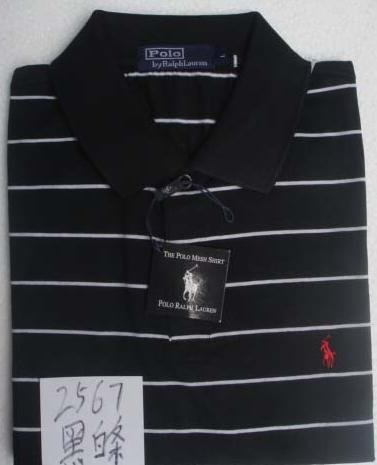 Ralph Lauren Polo - Black (Striped)