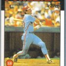 2010 Topps Baseball The Cards Your Mom Threw Out TCYMTO Dennis Eckersley (Indians) #CMT83