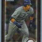 2010 Bowman Chrome Baseball A.J. Burnett (Yankees) #14