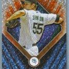 2011 Topps Baseball Diamond Stars Josh Johnson (Marlins) #DS23