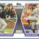 2011 Topps Baseball Diamond Duos Troy Tulowitzki & Ubaldo Jimenez (Rockies) #DD22