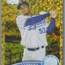 2011 Topps Update Baseball COGNAC Gold Sparkle Melky Cabrera (Royals) #332