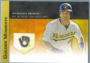2012 Topps Baseball Golden Moments Paul Molitor (Brewers) #GM-8