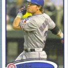 2012 Topps Update & Highlights Baseball Highlights R.A. Dickey (Mets) #US141