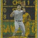 2012 Topps Update & Highlights Baseball Gold Sparkle Cesar Izturis (Brewers) #US27