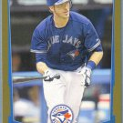 2012 Bowman Baseball Gold J.P. Arencibia (Blue Jays) #112