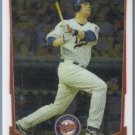 2012 Bowman Chrome Baseball J.P Arencibia (Blue Jays) #124