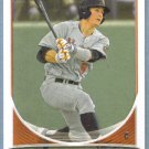 2013 Bowman Prospects Baseball Jairo Beras (Rangers) #BP105