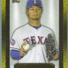 2014 Topps Baseball Upper Class Yu Darvish (Rangers) #UC-3