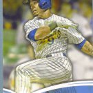 2014 Topps Baseball The Future is Now Jean Segura (Brewers) #FN-7