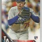 2016 Topps Update Baseball Rookie Debut RC Kenta Maeda (Dodgers) #US285