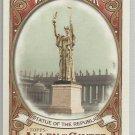 2017 Allen & Ginter World's Fair - 1893 Chicago Statue of the Republic #WF-18