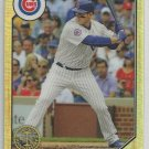 2017 Topps Chrome Baseball Retro 1987 30th Anniversary Anthony Rizzo (Cubs) #87T-22