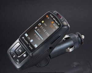 Z1R Car MP3 MP4 Player 2 GB/ 1.8�Screen /AMV Movie /Photo Album /FM Transmitter/ TF Card Support