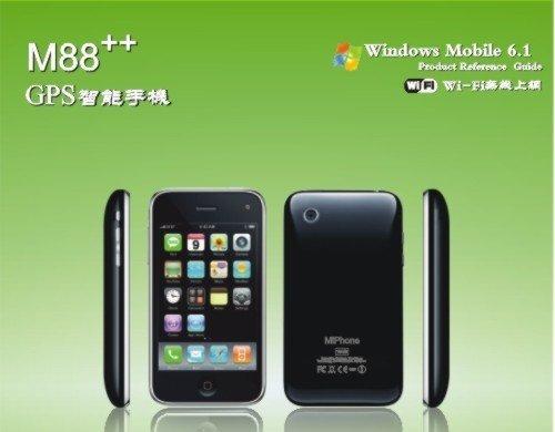 M88++ Smart Phone quad-band  dual camear windows mobile 6.1 google map built-in GPS  java wifi