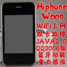3.2'' WIFI Java cellphone touch unlocked 2 SIM W009
