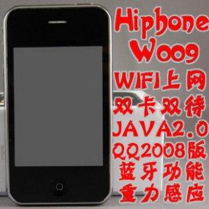 3.2'' WIFI Java cellphone touch unlocked 2 SIM W009