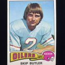 1975 Topps Football #194 Skip Butler - Houston Oilers Ex