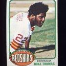 1976 Topps Football #429 Mike Thomas RC - Washington Redskins