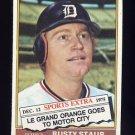 1976 Topps Traded Baseball #120T Rusty Staub - Detroit Tigers ExMt