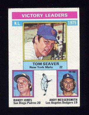 1976 Topps Baseball #199 Tom Seaver / Randy Jones / Andy Messersmith VgEx