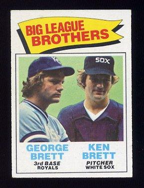 1977 Topps Baseball #631 Brett Brothers ExMt