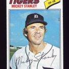 1977 Topps Baseball #533 Mickey Stanley - Detroit Tigers