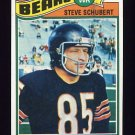 1977 Topps Football #502 Steve Schubert - Chicago Bears