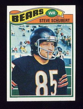 1977 Topps Football #502 Steve Schubert - Chicago Bears