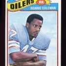 1977 Topps Football #407 Ronnie Coleman - Houston Oilers