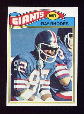 1977 Topps Football #098 Ray Rhodes RC - New York Giants