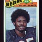 1977 Topps Football #039 Roland Harper - Chicago Bears