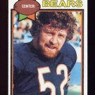 1979 Topps Football #032 Dan Neal - Chicago Bears