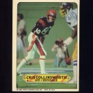 1983 Topps Sticker Inserts Football #08 Cris Collinsworth - Cincinnati Bengals