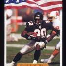1992 All World Football #009 Andre Rison - Atlanta Falcons