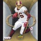 2007 Artifacts Football #099 Clinton Portis - Washington Redskins