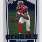 2007 Topps Draft Picks and Prospects Football Chrome Silver #012 Chad Johnson - Bengals /299