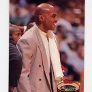 1992-93 Stadium Club Basketball #197 Charles Barkley MC - Phoenix Suns