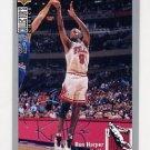 1994-95 Collector's Choice Basketball Silver Signature #319 Ron Harper - Chicago Bulls