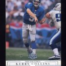 2001 Upper Deck Football #105 Kerry Collins - New York Giants