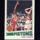 1977-78 Topps Basketball #061 Bob Lanier - Detroit Pistons