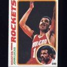 1978-79 Topps Basketball #106 John Lucas - Houston Rockets
