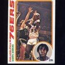 1978-79 Topps Basketball #034 Darryl Dawkins - Philadelphia 76ers