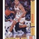 1991-92 Upper Deck Basketball #356 Kevin Johnson - Phoenix Suns