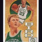 1991-92 Upper Deck Basketball #077 Larry Bird - Boston Celtics
