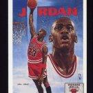 1991-92 Upper Deck Basketball #075 Michael Jordan - Chicago Bulls