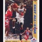 1991-92 Upper Deck Basketball #069 Michael Jordan - Chicago Bulls
