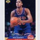 1992-93 Upper Deck McDonalds Basketball #P07 Brad Daugherty - Cleveland Cavaliers