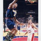1995-96 Upper Deck Basketball #360 Antonio McDyess - Denver Nuggets